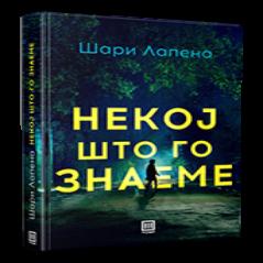 Тастатура за PC AOC KB701...