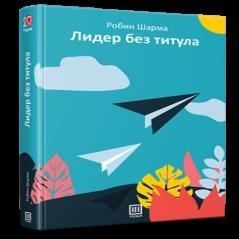 Звучници за PC S-444 black