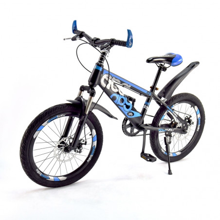 "Велосипед 20"" - син"