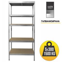 Корито со 5 дела - розева